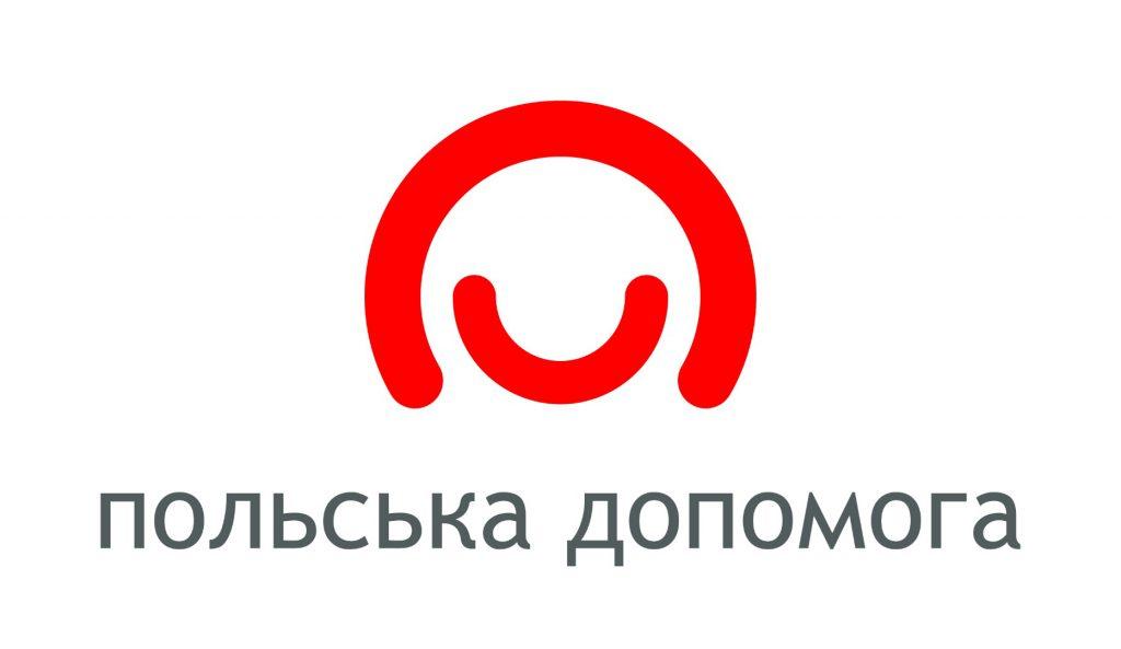 polska-pomoc