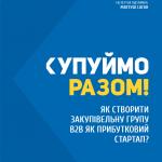 Book-2017-cover